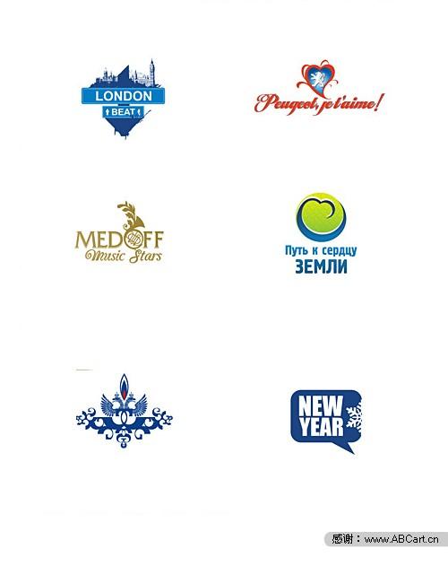 标志设计欣赏,logo设计欣赏