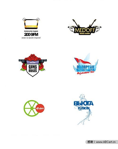 商标设计欣赏,国外标志设计欣赏