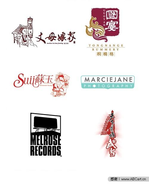 日本创意logo设计